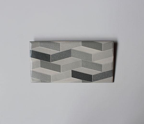 Keramik Dinding Centro Brastagi Grey 2040